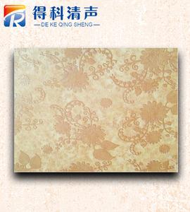 彩色PVC天花板-11