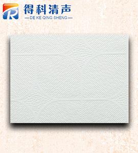 白色PVC天花板-04