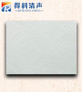 白色PVC天花板-016