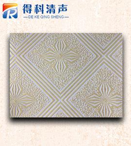 彩色PVC天花板-19