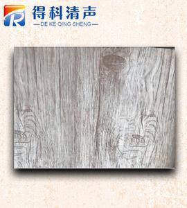 彩色PVC天花板-4