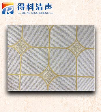 彩色PVC天花板-8