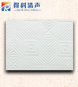 白色PVC天花板-010