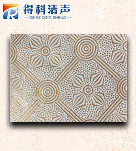 彩色PVC天花板-9