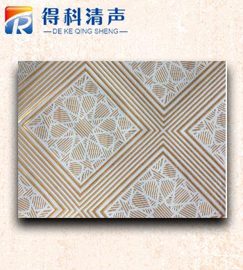彩色PVC天花板-20