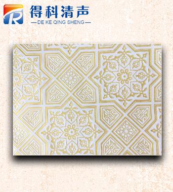 彩色PVC天花板-13
