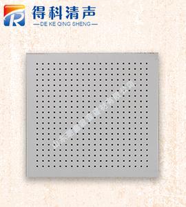 玻璃棉复合吸音穿孔板