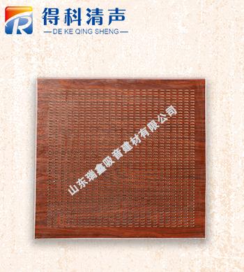 玻璃棉穿孔复合板