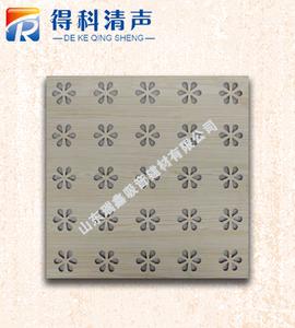 不规则穿孔石膏板-9