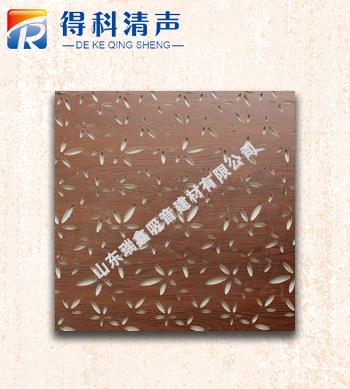 不规则穿孔石膏板-2