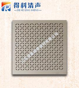 不规则穿孔石膏板-1