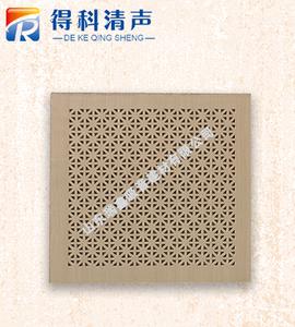 玻璃棉穿孔吸音板