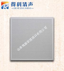 穿孔石膏板-3