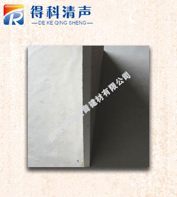 纤维水泥板/硅酸钙板-5